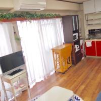 Hachiko House Oi