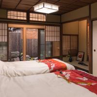 Marikoji Inn Kyoto