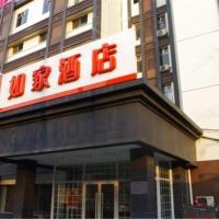 Home Inn Beijing Sanyuanqiao Metro Station Xiangheyuan