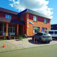 Борт-Отель Внуково