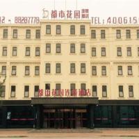 Bookingcom Hotels In Jiaozhou Book Your Hotel Now - Jiaozhou city map