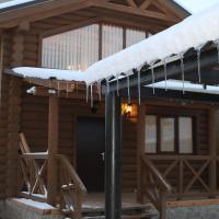 Canadian Log House