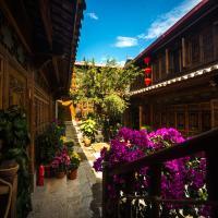 Ruyang Hotel