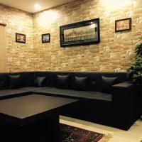 FR Inn Guest House