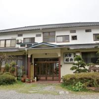 Minshuku Funamachi