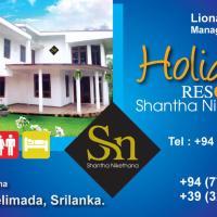 """Shantha Nikethana"" Holiday resort."