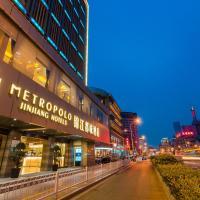 Jinjiang Metropolo Hotel -Chudu,Xuzhou Railway Station