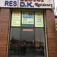 Hotel D K Residency