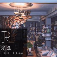 Jijian International Hostel
