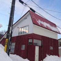 Yukiyama Chalet Apartments