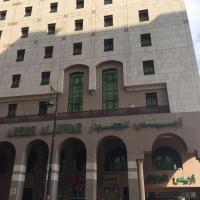 Arees Al Jeuar Hotel