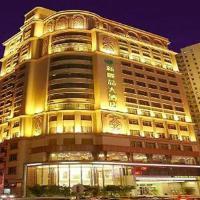 New Regent Hotel Huizhou