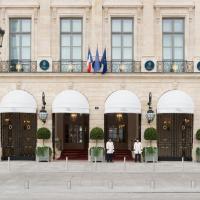 利茲巴黎酒店