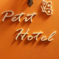 Petit Hotel Caseros