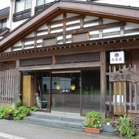 Kitaharasou