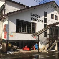 Lodge Yashiro