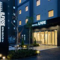 Hotel Il Fiore Kasai