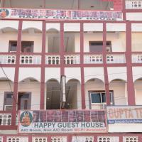 Happy Guest House Bodhgaya