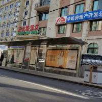 Zheng Yi Lu Boutique Hotel