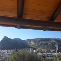 Vista al Valle- Caminito del Rey