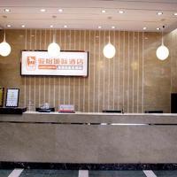 JUNYI Hotel Sichuan Suining North Suizhou Road Jixiang Building
