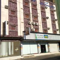 Qasr Dalin Furnished Apartments