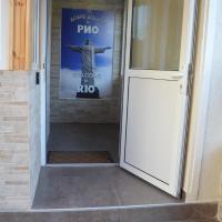 Rio rooms (стаи за гости)