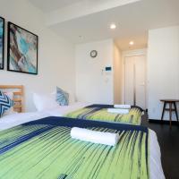 Sakuragawa Hotel Apartment