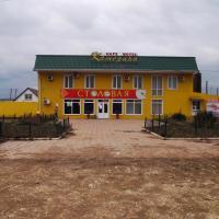 Katerina Motel