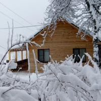 Гостевой дом Золотой Орел