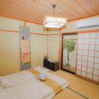 Guesthouse Mieiken Gogoin