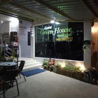 Greenhouse apartment