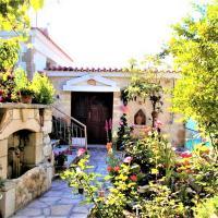 Rose Garden Villa Peristerona
