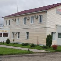 Мини-гостиница Казинская