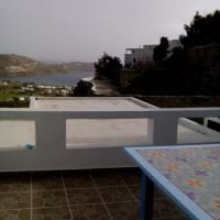 Serifos Summer Dream House