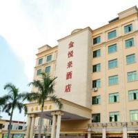 Ala Join Hotel- Shenzhen Longgang Jinyuelai Branch