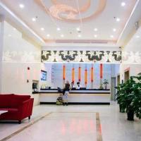 Zhuxing Hotel