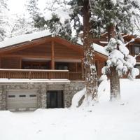 The Lake House Aokiko Hakuba