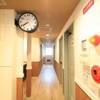 ゲストハウス神戸三宮