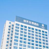 Huaihua Jia Wo Extreme Hotel