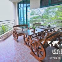 Beach Front Suite@Tanjung Bungah私人海滩岛@槟岛暖宿