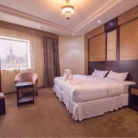 Al Zaer Garwal Hotel