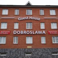 Апарт Отель Доброславия