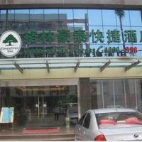 Greentree Inn Shenzhen Kengzi Express Hotel
