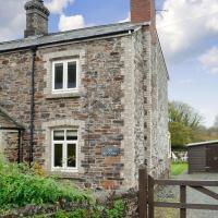 Schoolmasters Cottage