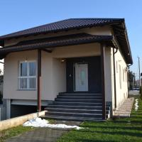 Family House Ibrahim