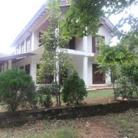 Dambulla Gate Hostel