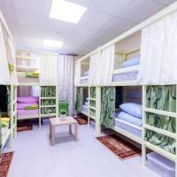 Hostels Rus - Kazansky Vokzal