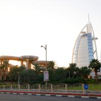 R&H - 4BR Luxury Villa, Burj Al Arab, Beach