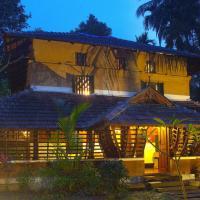 Vedic Hermitage